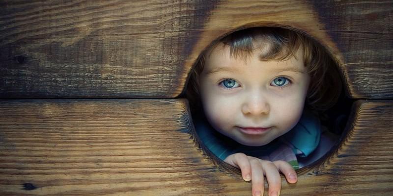 Ребёнок и посторонние лица